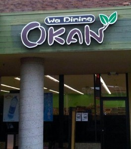 Wa Dining Okan